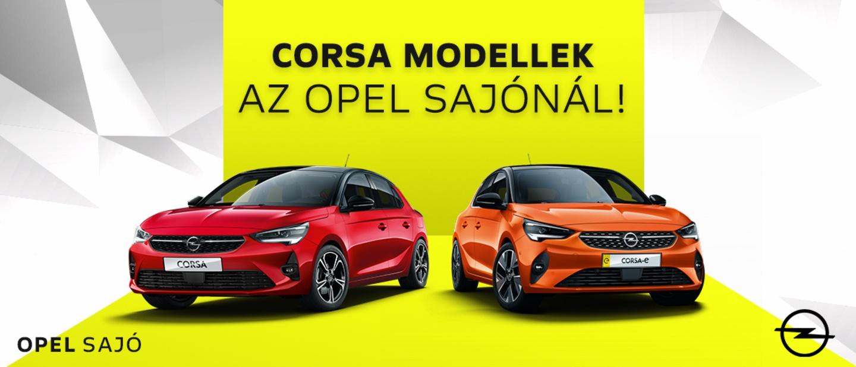 Opel Corsa, Opel Corsa-e